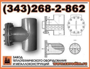 Фильтр ФПТ-150- ХМТ