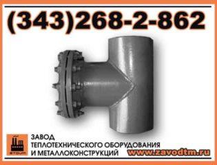 Фильтр ФПТ-80-ГС