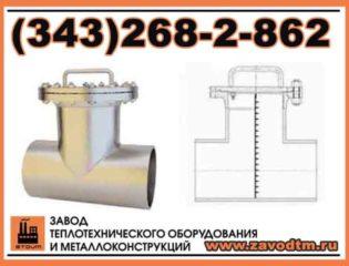 Фильтр тройниковый ФПТ-600 Ру 25 09Г2С