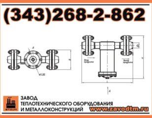 Фильтры сетчатые ФСЖ 25-80-2, ФСЖ 38-80-2