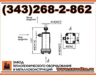 Фильтр сетчатый ФСЖ 15-80-1