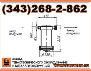 Фильтр сетчатый жидкостный ФСЖ 10-80-2