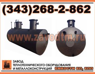 ЕПП 63-3000-1000-3