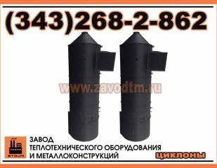 Газопромыватель КМП-6,3