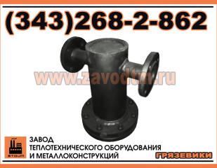 Грязевик Ду 150 Ру 25 вертикальный ТС-569